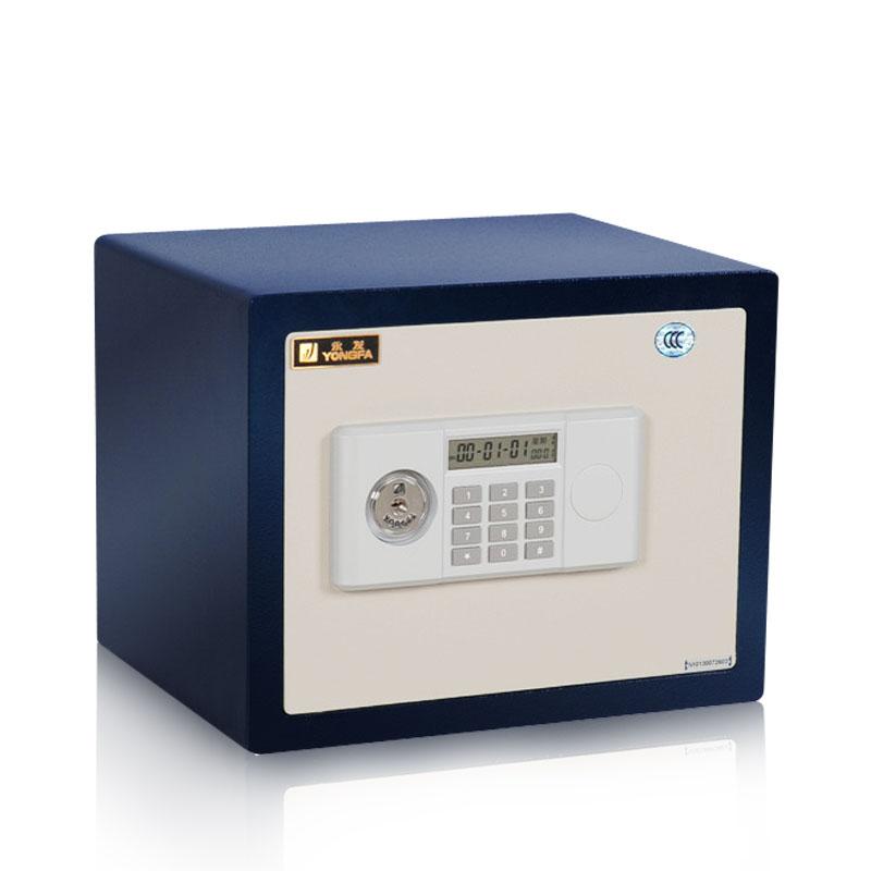 永发经典电子系列 3C认证